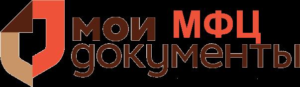 Логотип МФЦ